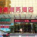 汝州金鼎商务酒店酒店预订