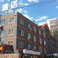 北京怡家酒店(望京地铁站店)