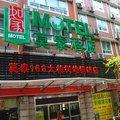 莫泰168(上海大柏樹店)