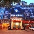 浙江大酒店(六盘水)外观图