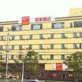如家快捷酒店(上海虹橋機場沪青平路店)