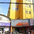 7天連鎖酒店(上海延安西路地鉄站店)