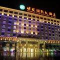 南京明发国际大酒店酒店预订
