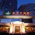 金澤大酒店:Golden Ocean Hotel :テンシンゴールデンオーシャンホテル画像