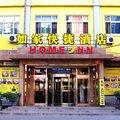 如家快捷酒店(北京小西天店)外观图