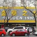 北京金泰之家通华苑饭店外观图
