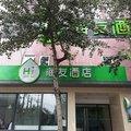 汉庭海友酒店(北京建国门店)外观图