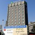 绿湾假日酒店徐州火车站店酒店预订