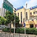 99旅館連鎖(上海火車站2店)