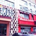 瀋陽雲端小筑賓館