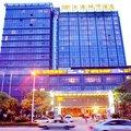 上饶沐鑫城市酒店酒店预订