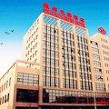 天津匯高花園酒店:Huigao Garden Hotel:フイガオガーデンホテル画像