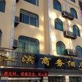 长乐江滨商务酒店外观图
