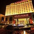 信阳信合中州国际饭店酒店预订