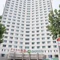 青岛华侨国际饭店酒店预订