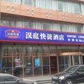 漢庭酒店(天津佟楼店)