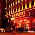 北京[ペキン]鷹城商務酒店