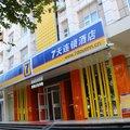 7天连锁酒店(天水火车站店)外观图