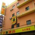 速8酒店(上海紅房子店)原東外灘店