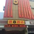 速8酒店(汉口火车站常码头店)外观图