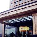 汉秀宫国际大酒店(原枣阳国际大酒店)外观图