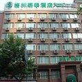 格林豪泰(上海静安新閘路商務酒店)