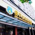 上海紐賓凱精品国際酒店(原青之旅酒店):New Beacon International Hotel  Shanghai:ニュービーコンインターナショナルホテルシャンハイの画像