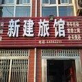 荥阳乔楼镇新建旅馆外观图