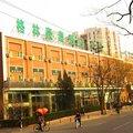 格林豪泰(北京光明桥快捷公寓酒店)外观图