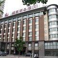 上海福泰国際商務酒店:Shanghi Forte Hotel:フォルテホテルシャンハイの画像