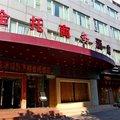 金托商务酒店(上海世博园店)外观图