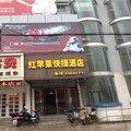 明光红苹果快捷酒店(滁州)外观图