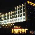 蚌埠君和国际大酒店酒店预订