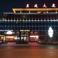 济阳锦晨之光商务酒店外观图