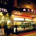淮安幽?#32423;?#22823;酒店酒店预订