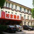 如家快捷酒店(天津红星路真理道中心店)外观图