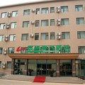 北京贯通现代酒店国展店酒店预订