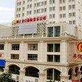 安庆尊悦酒店酒店预订