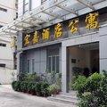 深圳宏嘉酒店外观图