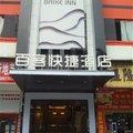 百客快捷酒店琶洲店外观图