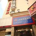 漢庭快捷酒店(上海光大店)