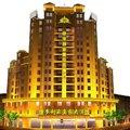 上饶维多利亚皇家大酒店酒店预订