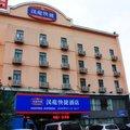 汉庭酒店上海新国际博览中心店酒店预订