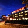 蓬莱宏运大酒店酒店预订