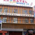 上海索纳特大酒店酒店预订