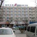锦江之星商丘市中心广场店酒店预订