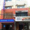 漢庭酒店(上海静安寺店)