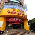 杭州奕阳假日外观图