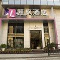 ��枫酒店丽枫LAVANDE杭州西湖湖滨店酒店预订