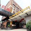 南京世纪缘大酒店北京东路店酒店预订